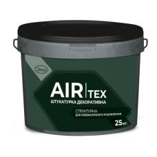 Декоративная штукатурка Эльф™ AIR Tex