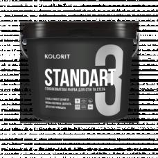 Standart 3 (Interior Standart)